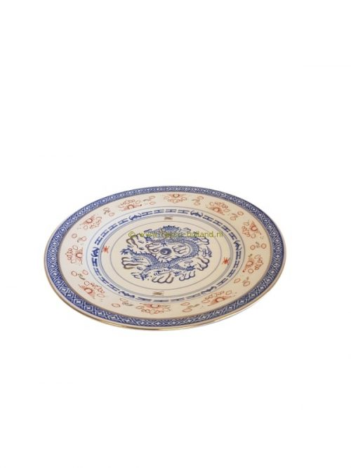 Plate blue gold ricepattern 20 cm