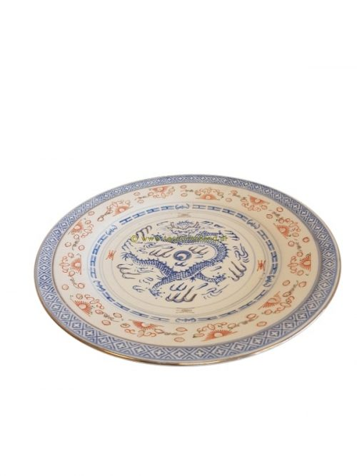 Plate blue gold ricepattern 22,5 cm