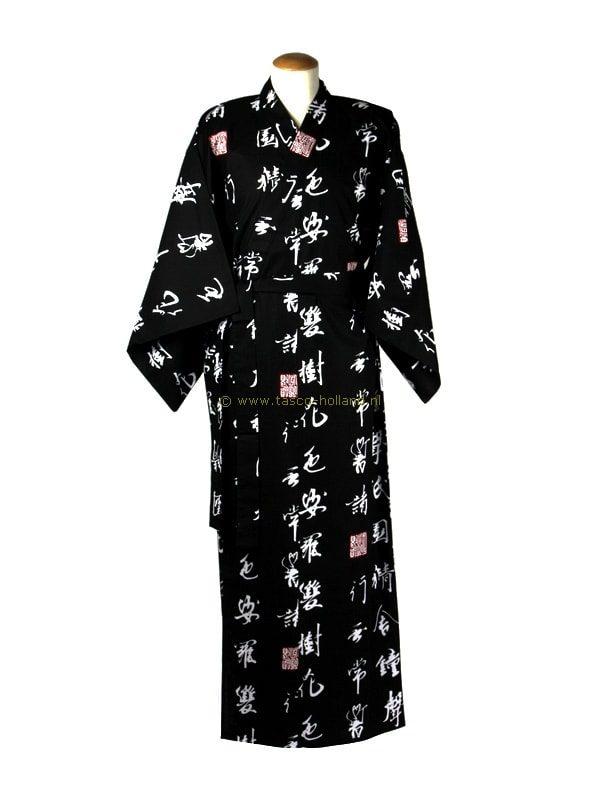 Yukata Character (543) zwart