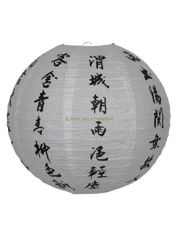 Lamp wit papier zwarte tekens 40 cm