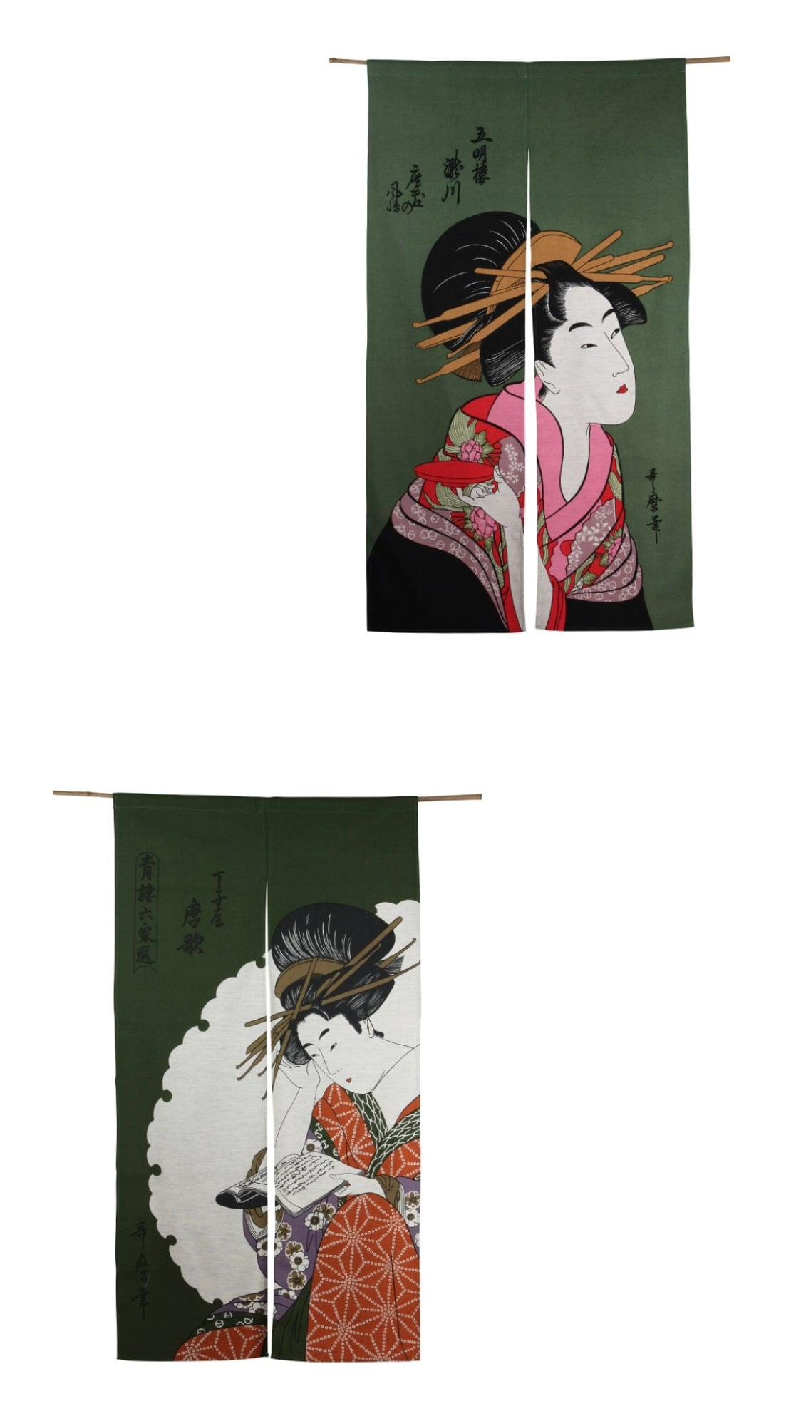 Japanse Noren