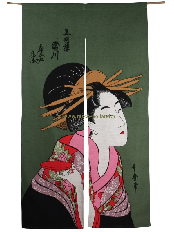 Noren (Japans deurgordijn) sakazuki